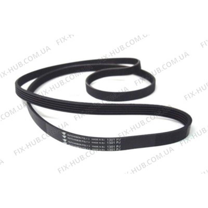 filtre charbon bosch 00703606. Black Bedroom Furniture Sets. Home Design Ideas